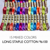 WINNER NEW ADD 15 COLORS #3880-#3895 ART#117 Embroidery Floss #3890 SOLD OUT